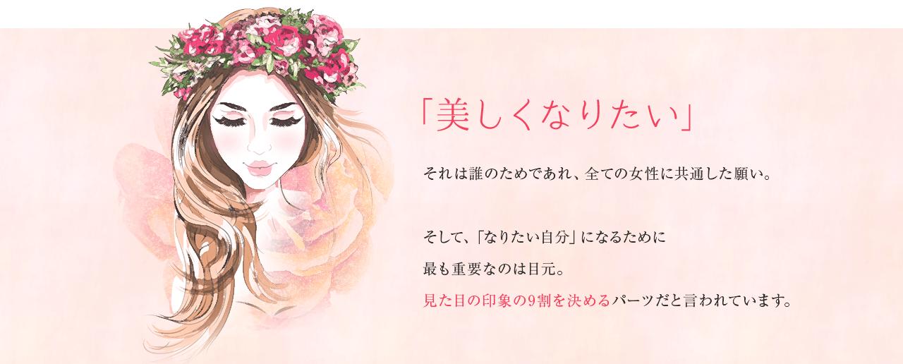 Wish_01_2